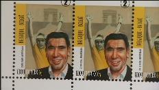 Eddy Merckx krijgt een eigen postzegel